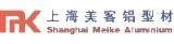 Shanghai MeiKe Aluminium